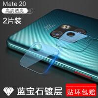 20190723085202244华为mate20手机镜头膜mate20pro荣耀10镜头p20/v10/v20/20