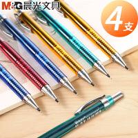 晨光简约按动自动铅笔自带橡皮小学生考试专用绘图绘画活动铅笔按动式0.5/0.7MM铅芯批发写不断芯不断铅