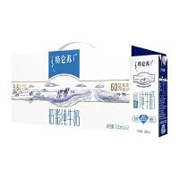 【12月新�】蒙牛特�鎏K�牛奶250ml*12 整箱包�]