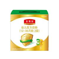 伊利 金领冠3段幼儿配方奶粉 1200g 1盒