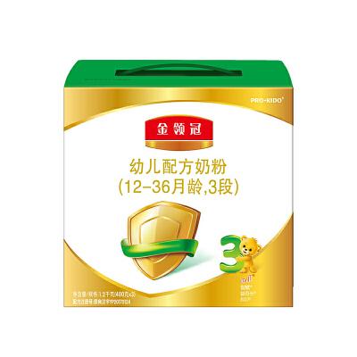 伊利 金领冠3段幼儿配方奶粉 1200g 1盒金领冠12年坚持中国宝宝营养研究