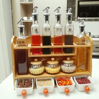 厨房用品多功能储物柜创意多层竹木架子 木架+调料瓶罐 全套14件【002】