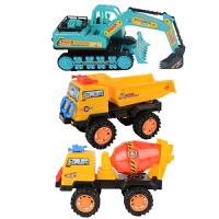 儿童玩具车惯性工程车宝宝大号挖掘机男孩钩机滑行挖土机模型 蓝色挖机++