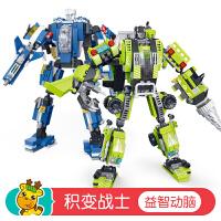 简单爱星钻3变积木 8合1工程车塑料拼装拼插玩具积变战士 儿童男孩玩具源乐堡 战斗机合体战士 八合一套装