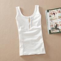 吊带背心女拉链紧身女士夏季工字纯色韩版修身打底 白色 1388