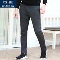 古星秋冬男士运动裤休闲直筒哈伦裤拉链口袋学生潮长裤子