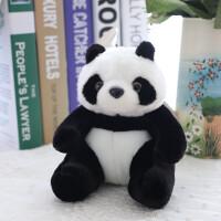 卡通熊猫公仔毛绒玩具可爱迷你小号娃娃玩偶挂件儿童女孩生日礼物