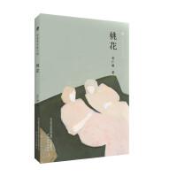 布老虎中篇小说-桃花