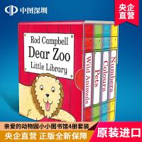 亲爱的动物园小小图书馆4册套装 英文原版Dear Zoo little Library Rod Campbell 低幼宝