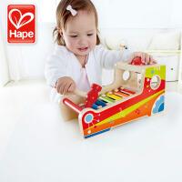 Hape单球敲琴台 婴幼儿童小木琴宝宝男女孩益智木制1-3岁玩具八音