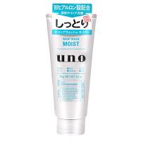 Shiseido/资生堂 UNO吾诺男士泡沫洗面奶/洁面乳 白色 保湿控油 收缩毛孔