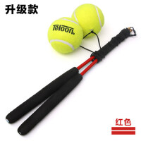 天龙甩甩球 广场舞健身球手甩球网球带绳儿童中老年人手臂锻炼