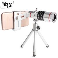 征伐 单筒望远镜 高倍高清变焦拍照带支架手机望远镜夜视摄像头微光小型演唱会便携迷你望眼镜