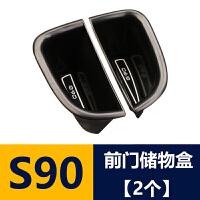 沃尔沃XC60 S60/L S90车门储物盒改装门把手收纳储物盒 内饰