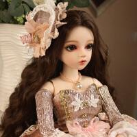 手工改妆BJD多丽丝婚纱公主洋娃娃送朋友女生仿真洋娃娃创意 艾薇拉改妆 60厘米高