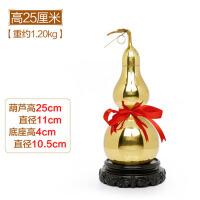 铜葫芦摆件 开盖八卦铜葫芦工艺品家居装饰摆设 开业礼品