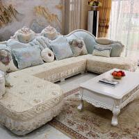 欧式沙发垫四季通用布艺防滑客厅皮艺沙发坐垫套U型全包罩巾定做