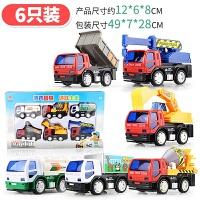 儿童工程车套装宝宝玩具车模型挖掘机搅拌车惯性车男孩玩具小汽车