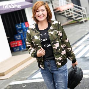 MsShe大码女装2017新款秋装胖妹妹迷彩夹克衫棒球服外套M1730302