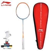 李宁羽毛球拍全碳素超轻WS72 超轻 球拍 单拍