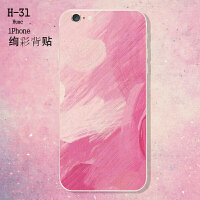 iPhone6/6s手机贴纸苹果手机6彩膜 4.7寸背面贴膜手机膜送手机壳