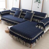 欧式布艺防滑纯色沙发垫四季通用型全盖蕾丝沙发套全包�f能套定做 梦罗兰 深蓝