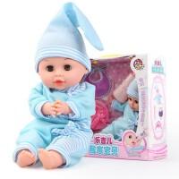 乐吉儿我家宝贝会说话的婴儿洋娃娃套装礼盒软胶玩具女孩生日礼物