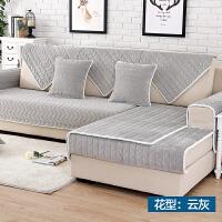 沙发坐垫套子全包定做四季通用防滑布艺沙发巾罩套全盖包欧式冬季