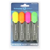 原装德国进口Schneider施耐德荧光笔 JOB150荧光笔 防水防光色彩纯正 4色套装