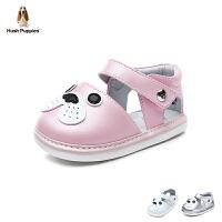 暇步士Hush Puppies童鞋2018新款女童凉鞋婴幼童巴吉度猎犬宝宝鞋包头透气学步鞋(0-4岁可选) DP9323