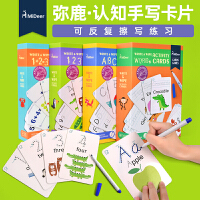 MiDeer弥鹿儿童早教英文字母数字认知卡片可擦写反复练习手写