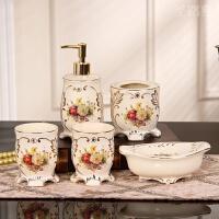 浴室用品套装圣路堡欧式浴室装饰摆件创意陶瓷卫浴五件套洗漱套装结婚礼物