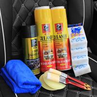 汽车内饰清洗剂多功能泡沫车内顶棚清洁剂洗车液用品强力去污