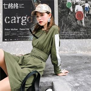 七格格新款拼接圆领长袖裙子春装2019款女时尚复古宽松韩版连衣裙