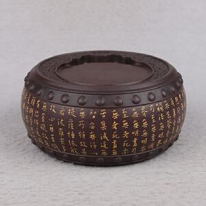中国非物质文化遗产传承人群 钟景锐作品《般若波罗蜜多心经》砚 宋坑