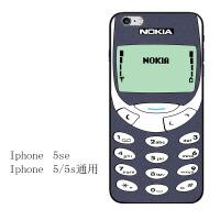 iphone7苹果6s手机壳6plus硅胶8x创意软壳5s情侣xr潮男女款xs max