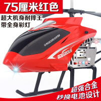 高品质超大型遥控飞机 耐摔直升机充电玩具飞机模型无人机飞行器a257 官方标配