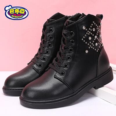 巴布豆童鞋 女童靴子真皮短靴2017新款冬季鞋加绒保暖皮靴马丁靴