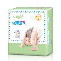 柔爱轻薄婴儿学习裤 Softlove轻柔极薄2MM男女宝宝拉拉裤L单包装27片