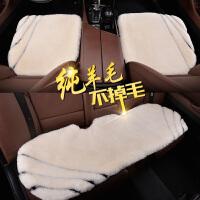 冬季新款纯羊毛汽车坐垫小三件套保暖单片无靠背皮毛一体座垫短毛
