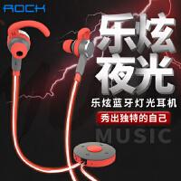 Rock无线发光运动蓝牙耳机入耳式重低音低音炮无线蓝牙跑步通用女生双耳塞式可接听电话开车原装正品