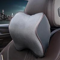 汽车头枕护颈枕颈椎枕靠枕护腰靠车载车内用品脖子记忆棉四季通用