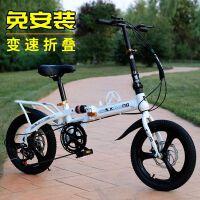 折叠自行车14/16/20寸变速儿童成年人男女超轻学生轻便携迷你单车