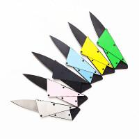 户外*折叠刀三代迷你名片军刀卡片刀水果刀瑞士卡刀加钢组合 卡片刀