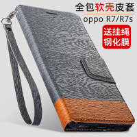 oppo r7手机壳 OPPO R7S保护套 r7c r7t r7st r7sm 手机壳 保护壳 个性挂绳全包防摔软硅