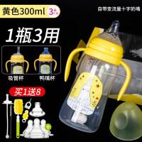 奶瓶��口���悍浪�PP塑料大容量奶瓶����新生���吸管手柄耐a214 �S色360ml �I1送8