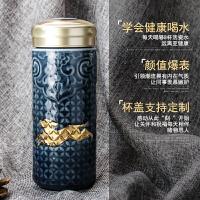 新品乾唐轩活瓷杯前程似锦随身杯双层350ml 陶瓷杯子水杯新年礼物
