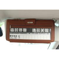 汽车cd夹遮阳板套多功能包车载碟片套夹收纳光盘套临时停车牌