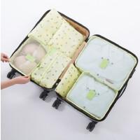旅行收纳袋套装行李箱衣服整理包旅游内衣衣物鞋子防水便携大容量