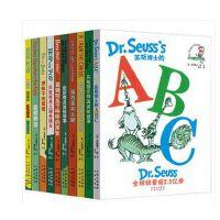 苏斯博士双语经典绘本系列启蒙版全套10册0-3-6-9周岁幼儿图书少儿英语入门教材中英文有声读物 儿童书籍宝宝故事书 苏斯博士的ABC